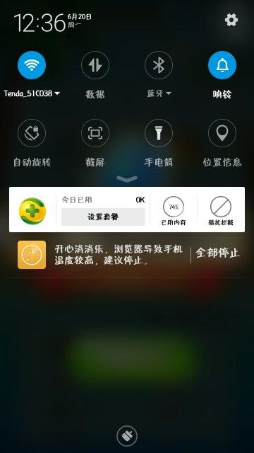 Screenshot_2016-06-20-12-36-15_compress.png
