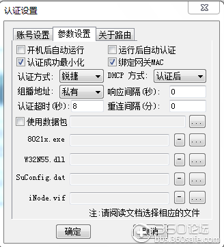 QQ截图20131120090659.png