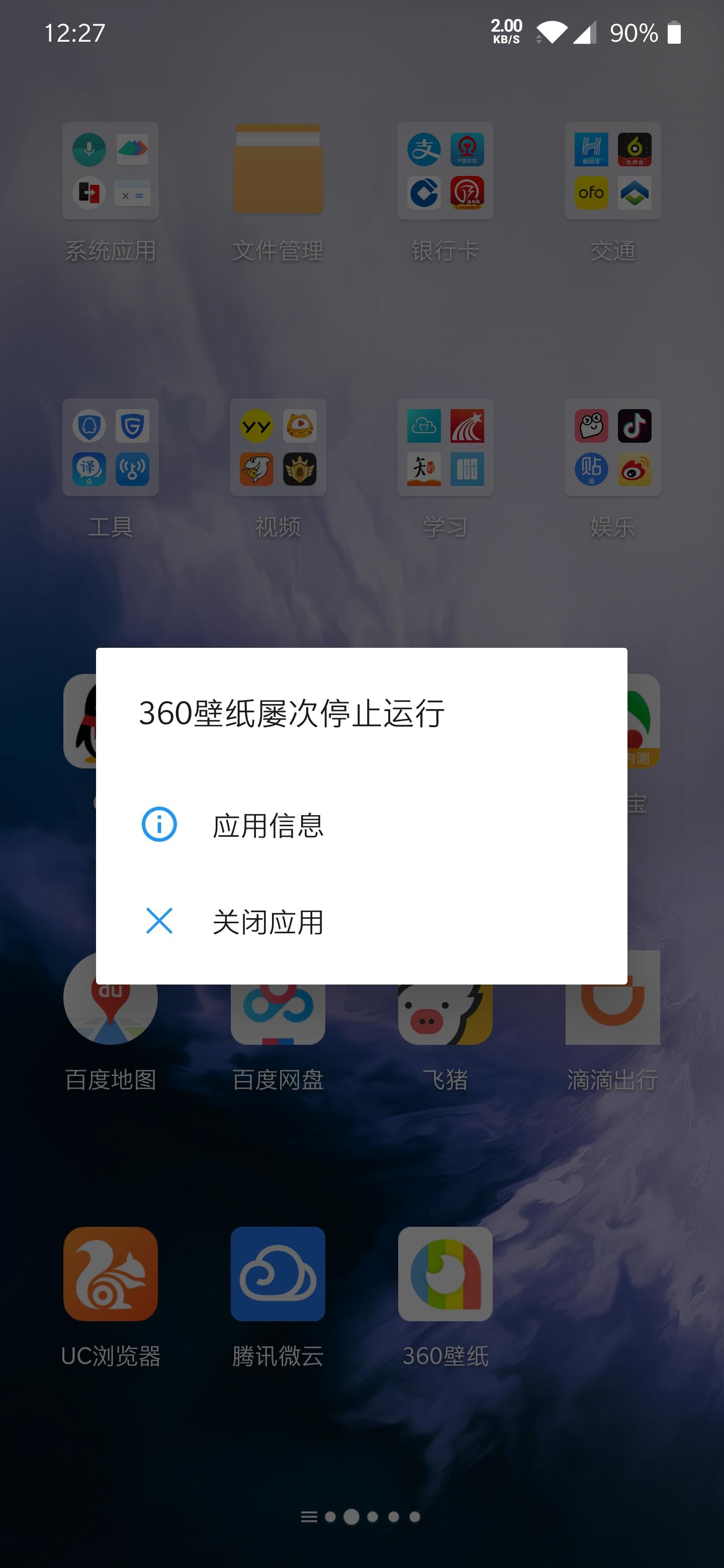 Screenshot_20190724-122707.jpg