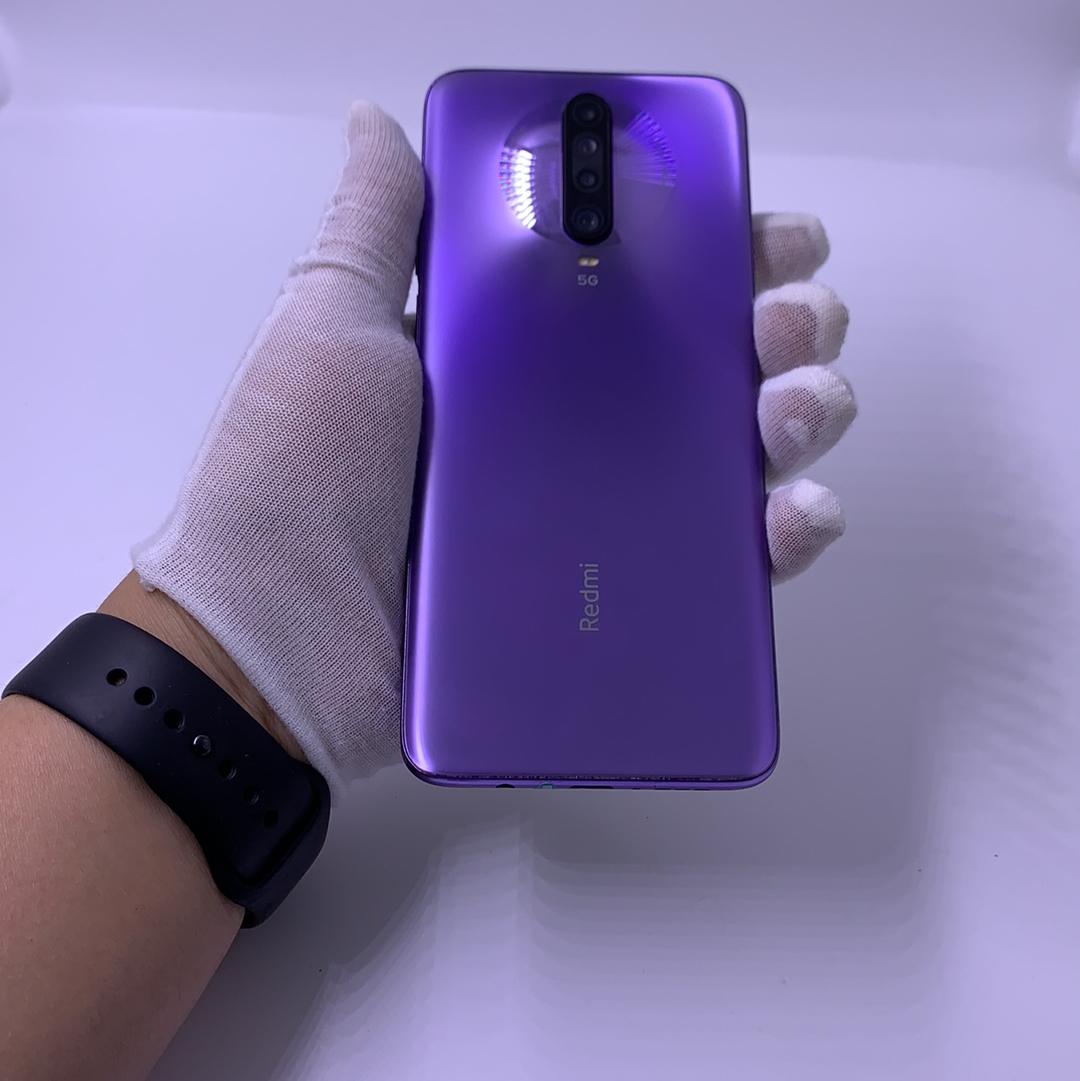 小米【Redmi K30 5G】5G全网通 紫玉幻境 8G/256G 国行 8成新