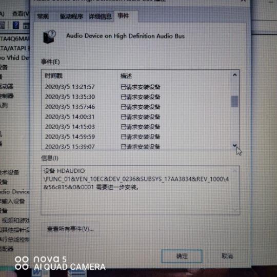 IMG_20200306_120616.jpg