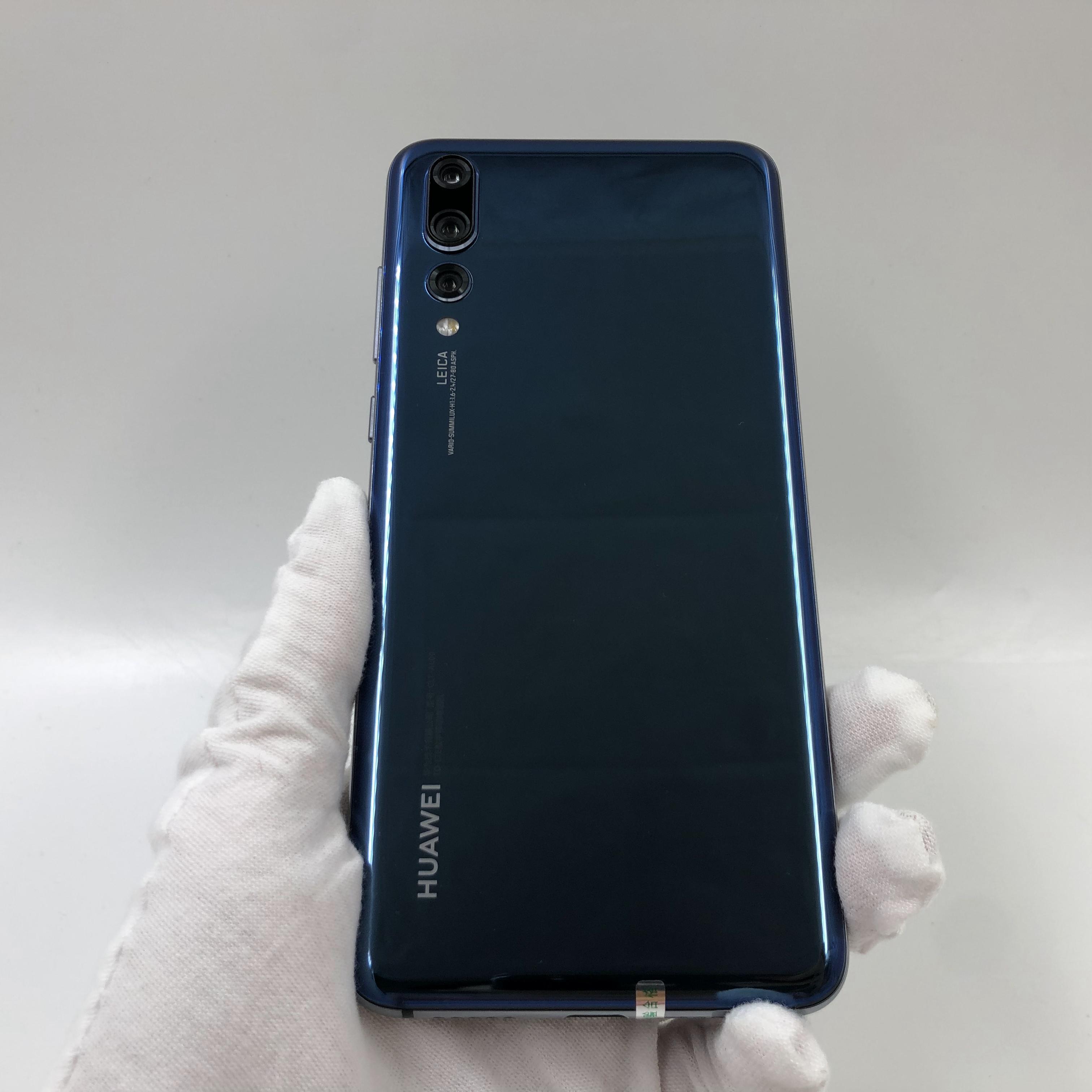 华为【P20 Pro】4G全网通 蓝色 6G/128G 国行 9成新 真机实拍