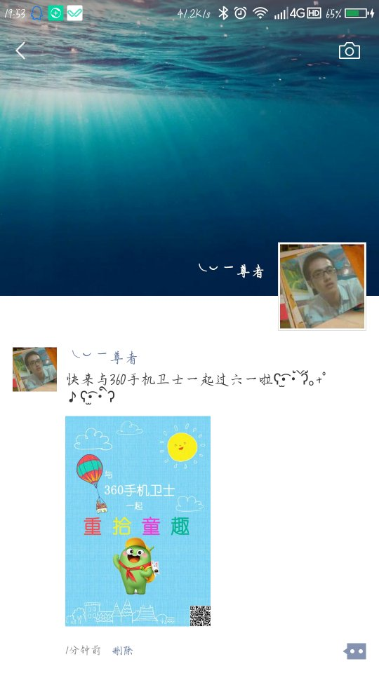 Screenshot_2018-05-31-19-53-03_compress.png