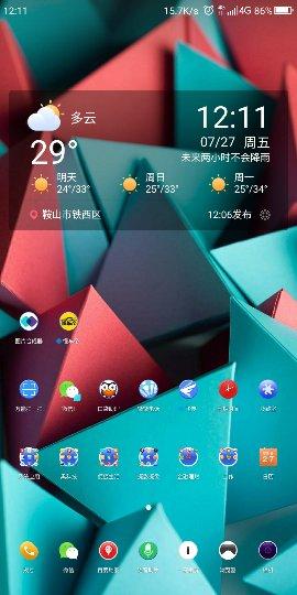 Screenshot_2018-07-27-12-11-40_compress.png