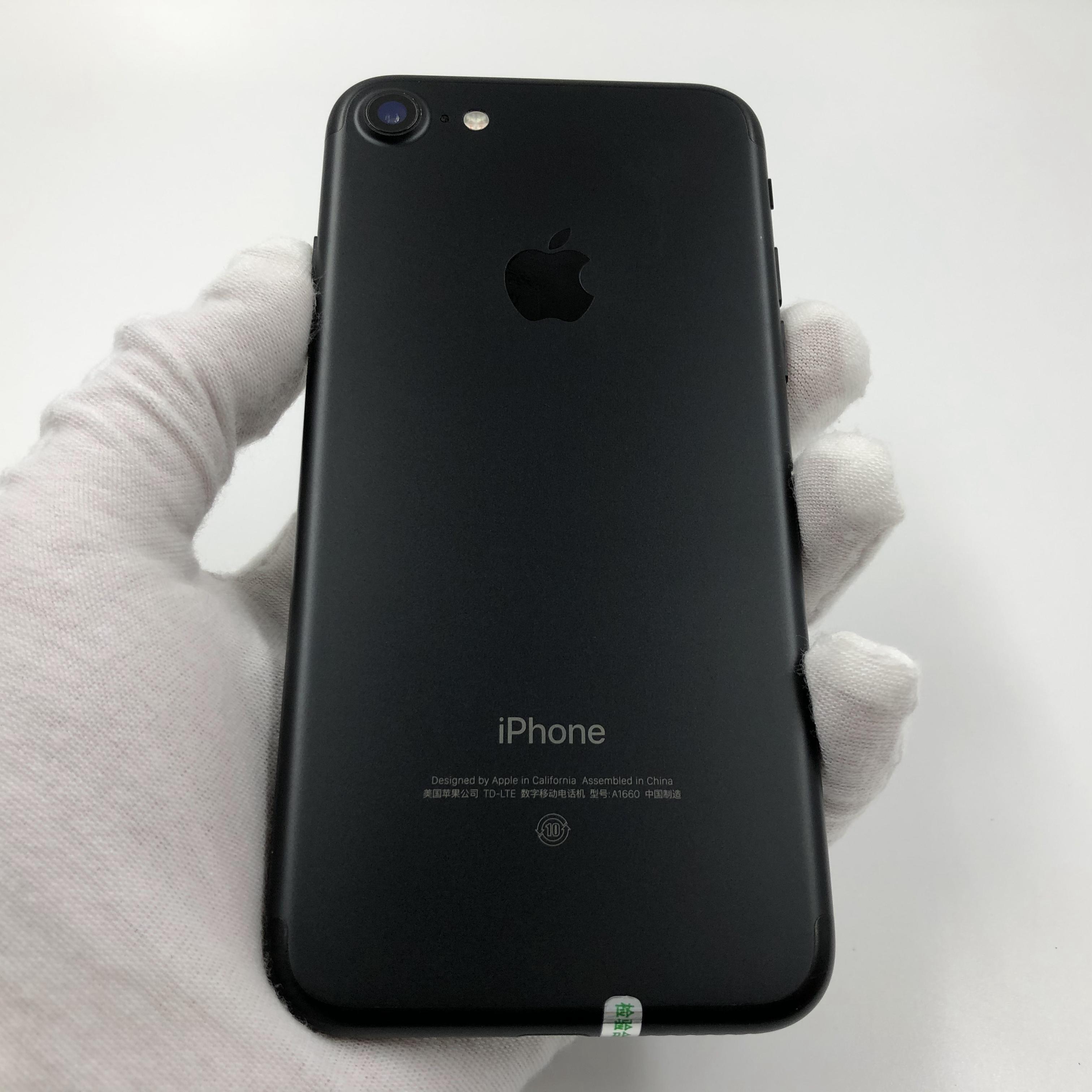 苹果【iPhone 7】4G全网通 黑色 128G 国行 9成新 真机实拍