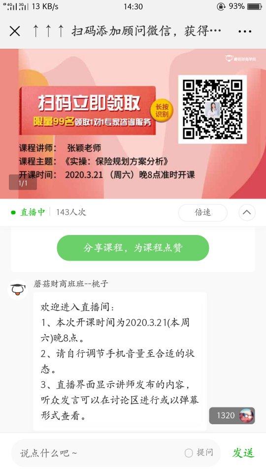 Screenshot_2020-03-19-14-30-57-51_compress.png