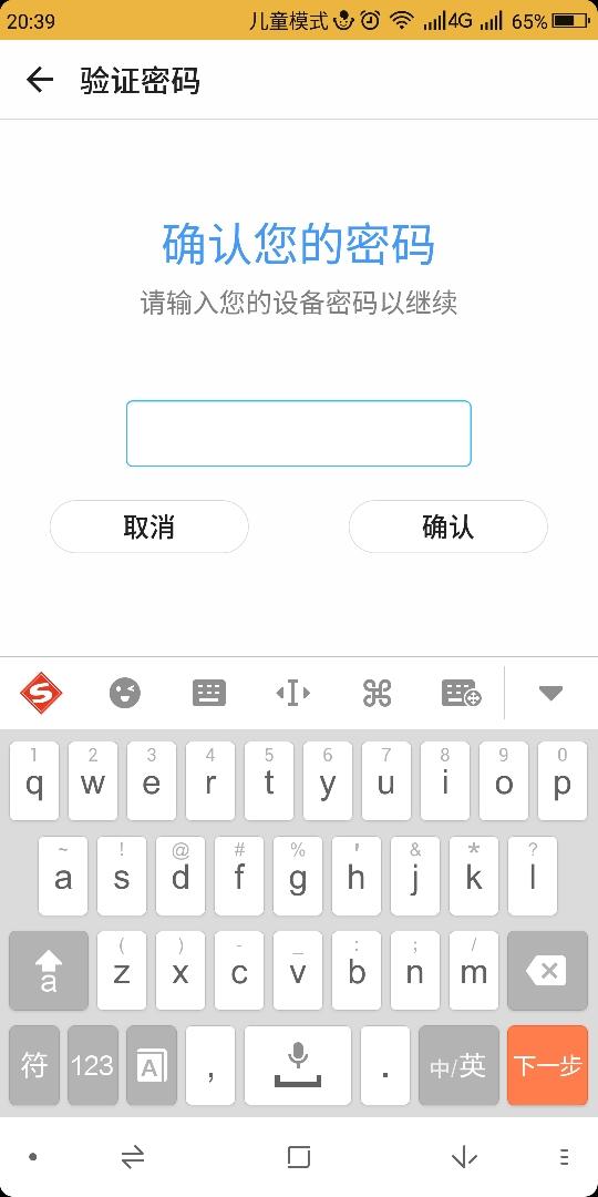 Screenshot_2018-01-20-20-39-57.jpg