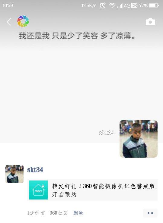 Screenshot_2019-03-08-10-59-43_compress.png