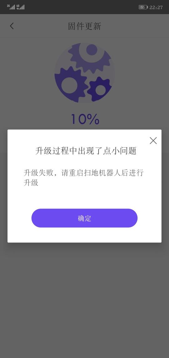Screenshot_20200114_222707_com.qihoo.smarthome.jpg