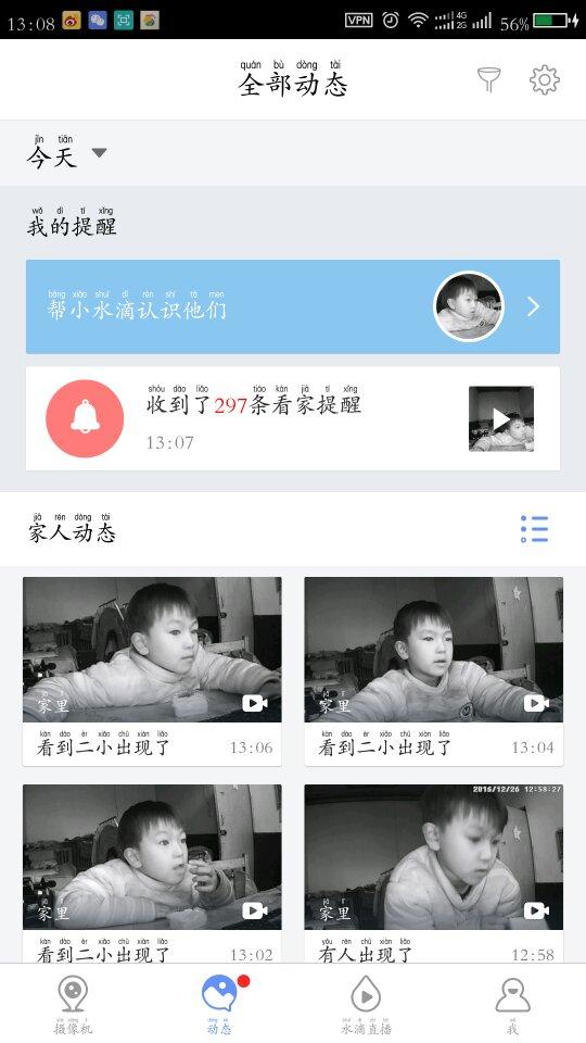Screenshot_2016-12-26-13-08-43_compress.png