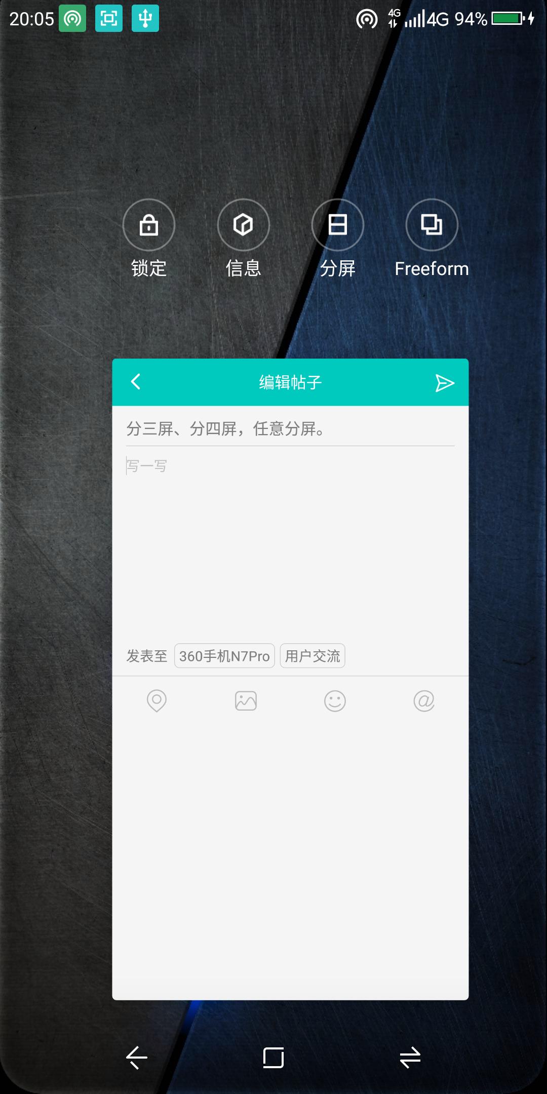 Screenshot_2019-03-09-20-05-53.png