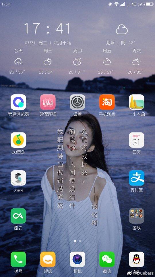 Screenshot_2018-07-31-17-41-57_compress.png