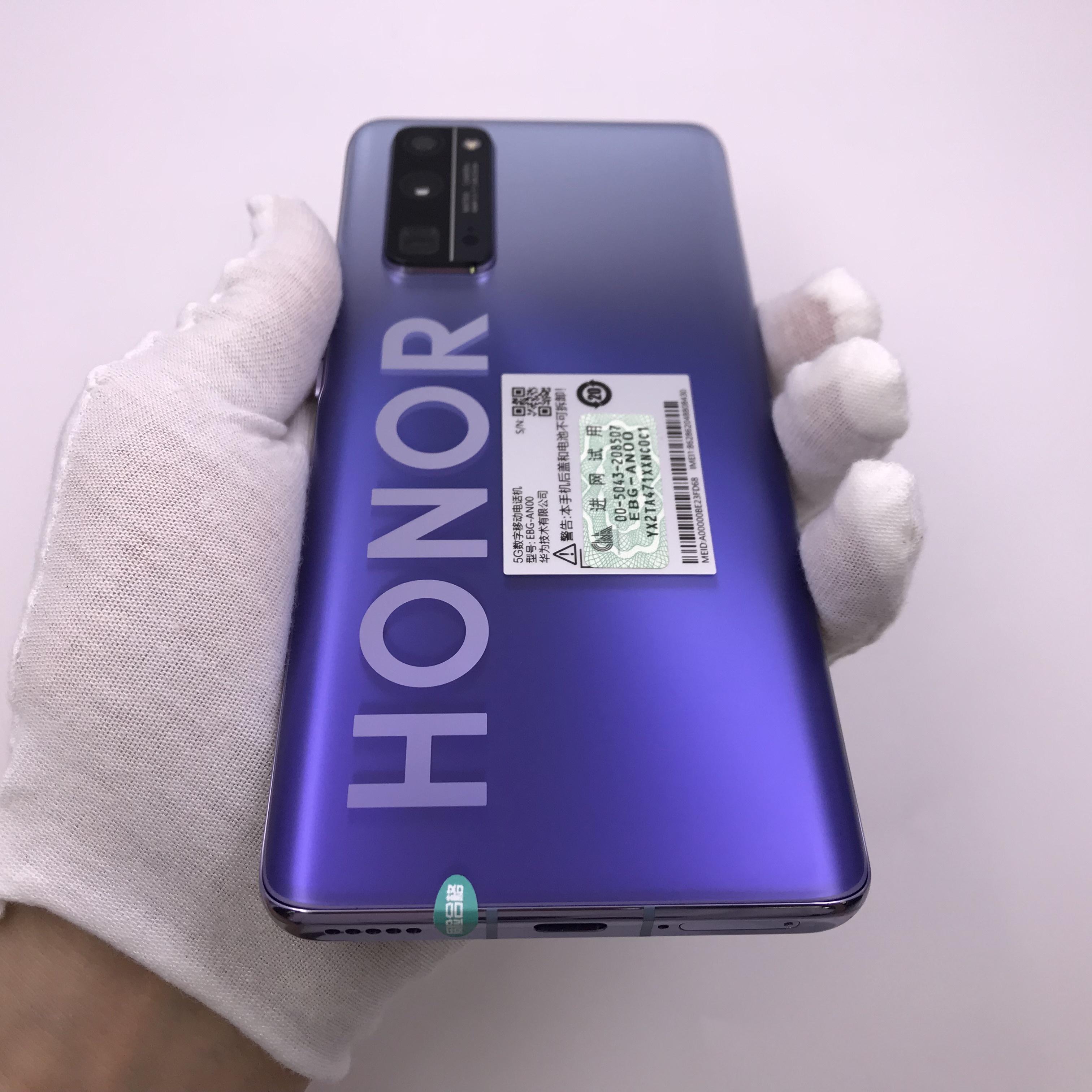 荣耀【荣耀 30 Pro 5G】5G全网通 钛空银 8G/256G 国行 95新
