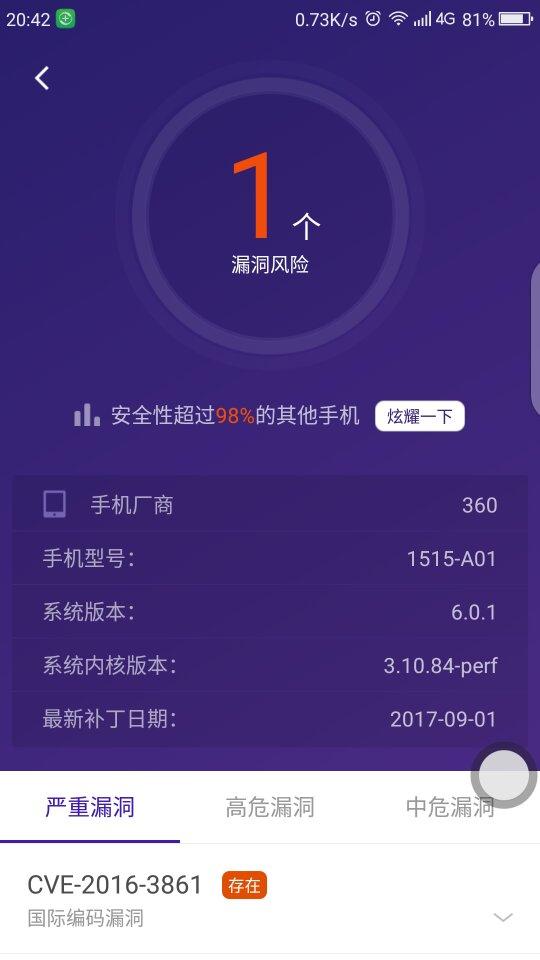 Screenshot_2018-01-18-20-42-30_compress.png