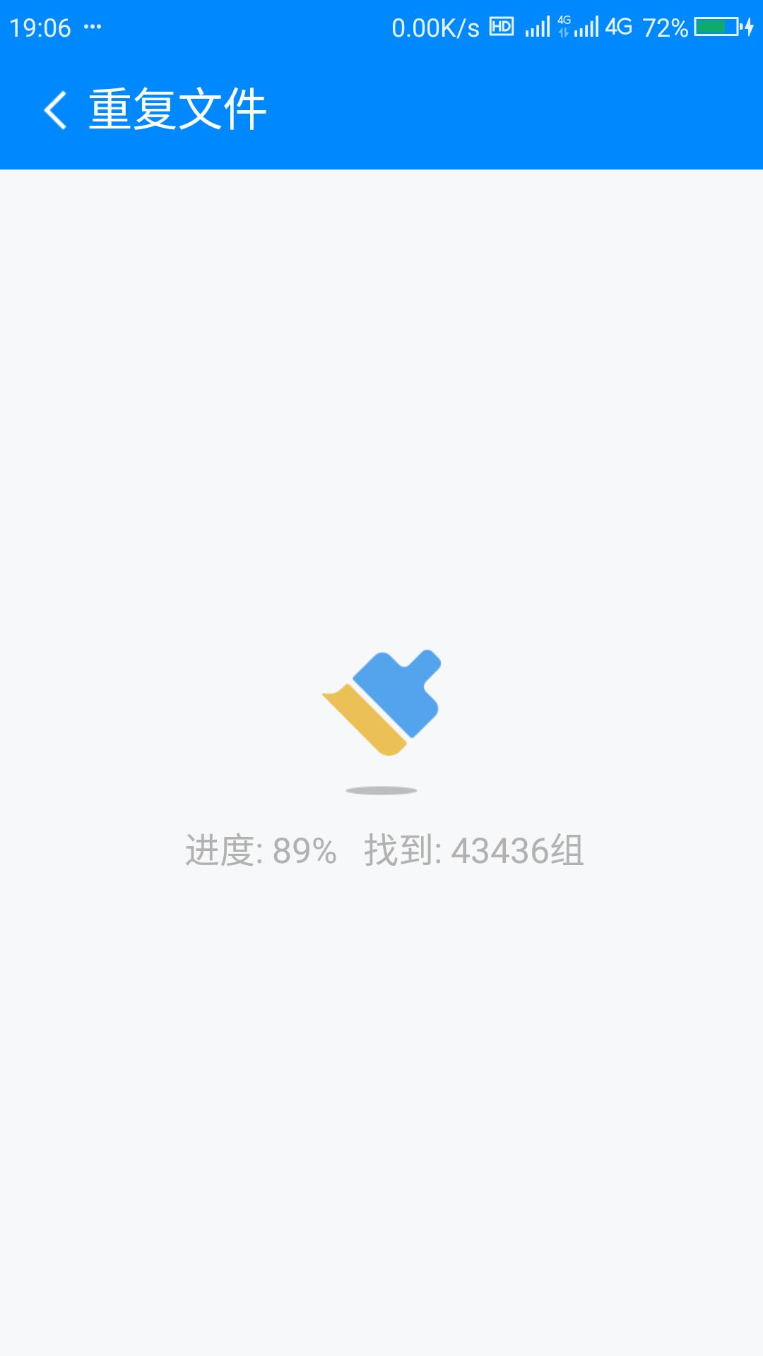 Screenshot_2019-09-07-19-06-46.png