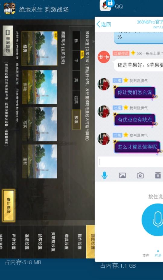 Screenshot_2018-07-06-14-20-14.jpg