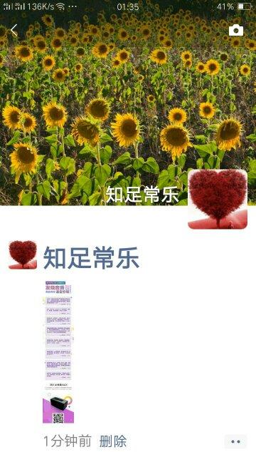 IMG_20190420_013536_compress.jpg