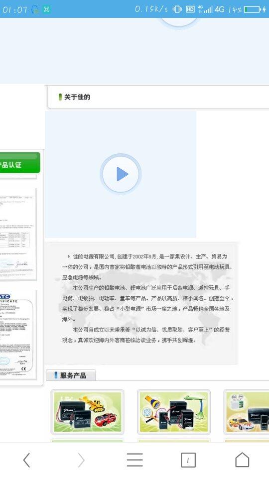 Screenshot_2016-08-11-01-07-16_compress.png