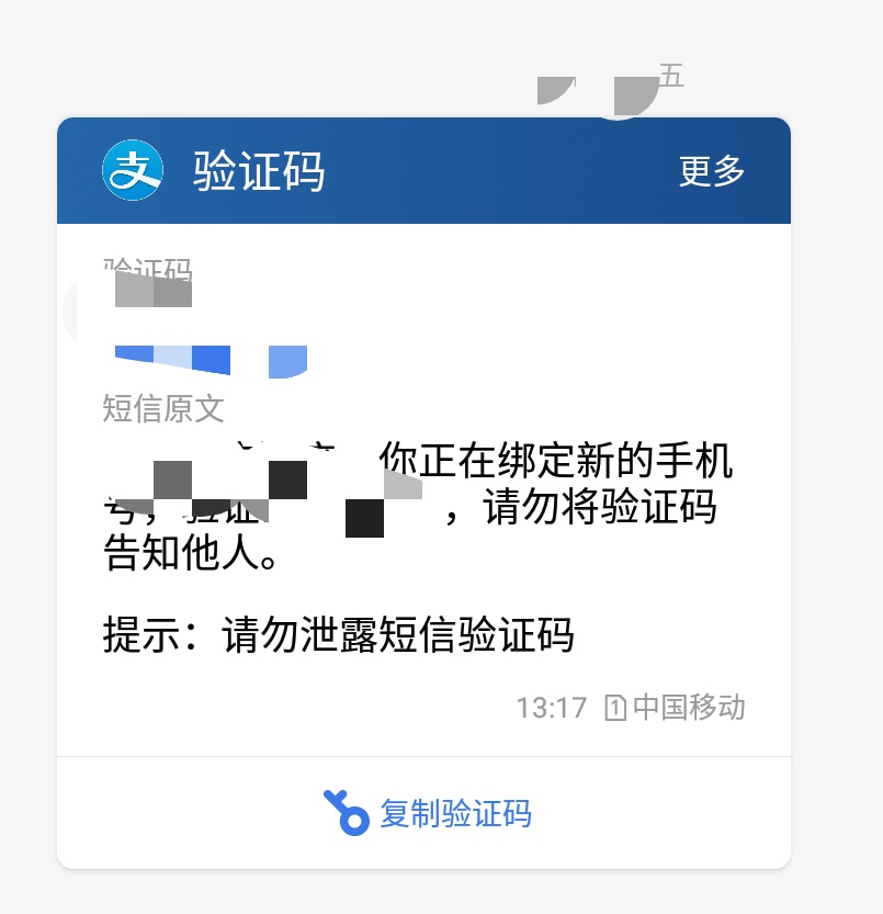 IMG_20181031_145440.jpg