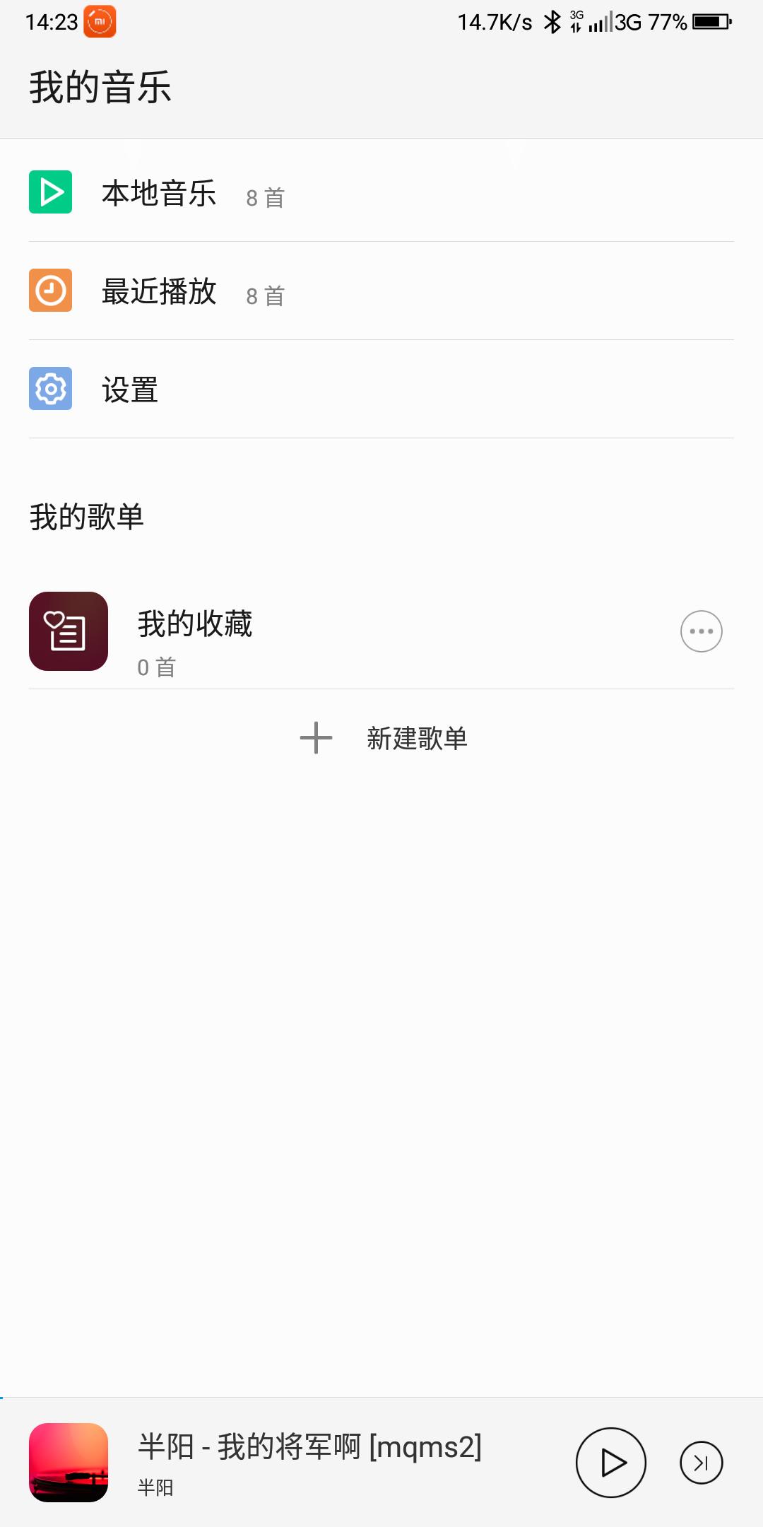 Screenshot_2019-01-12-14-23-48.png
