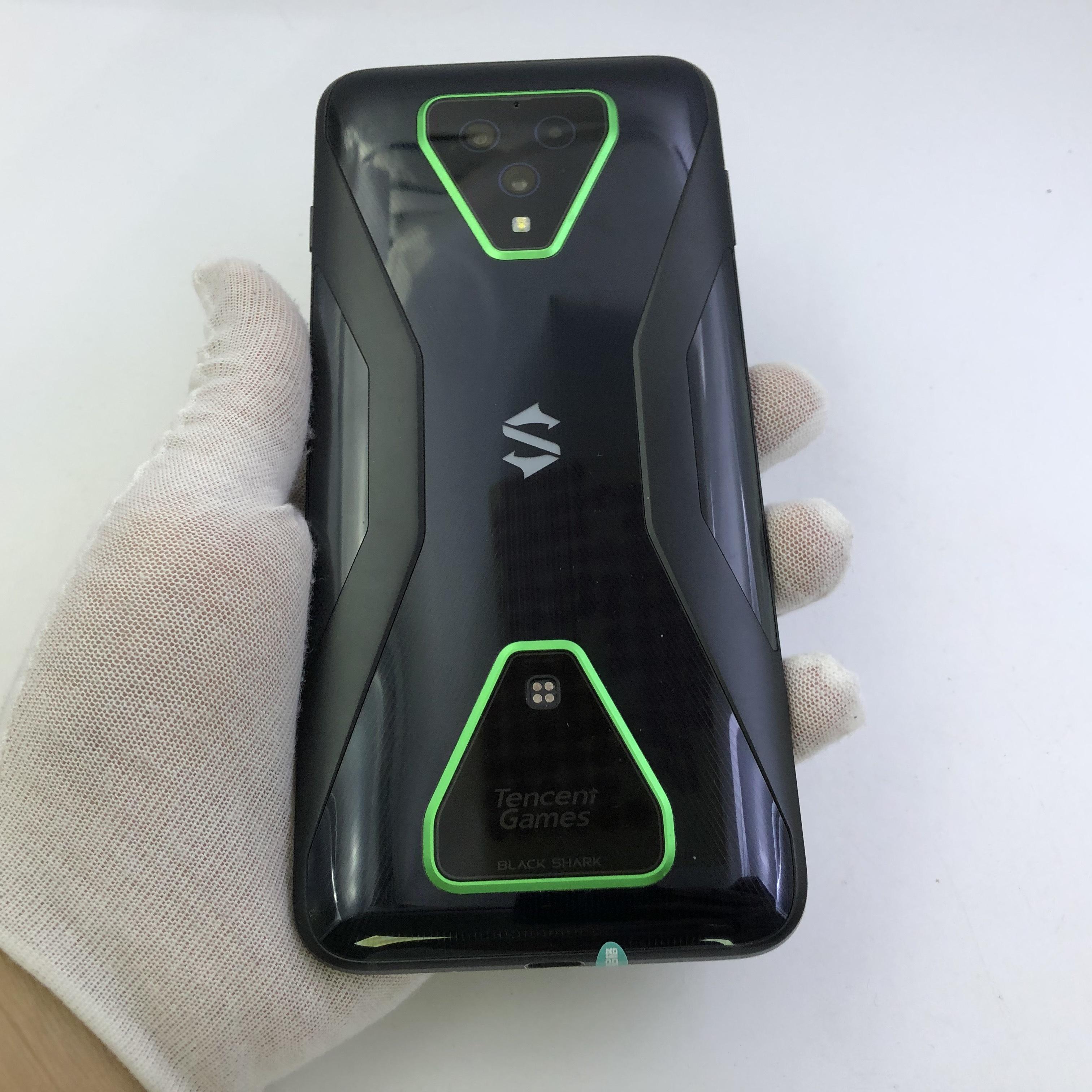 小米【黑鲨 3 Pro 5G】5G全网通 幻影黑 12G/256G 国行 9成新