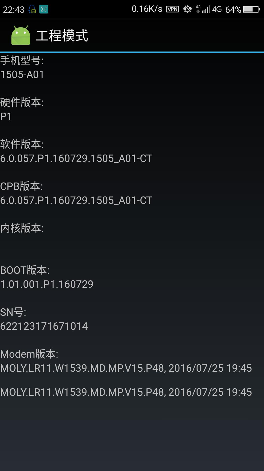 Screenshot_2016-08-09-22-43-51.png