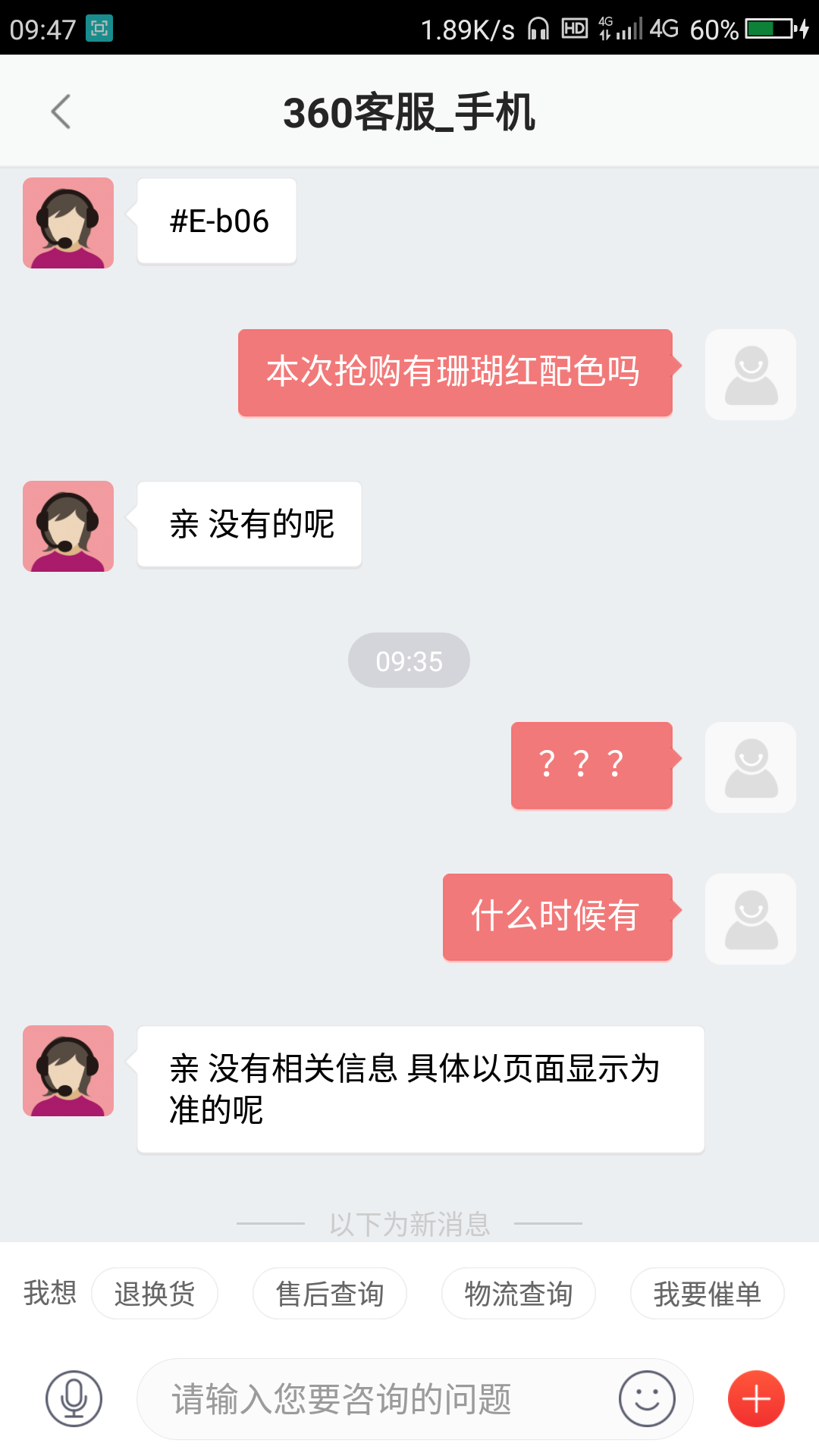 Screenshot_2018-08-23-09-47-35.png