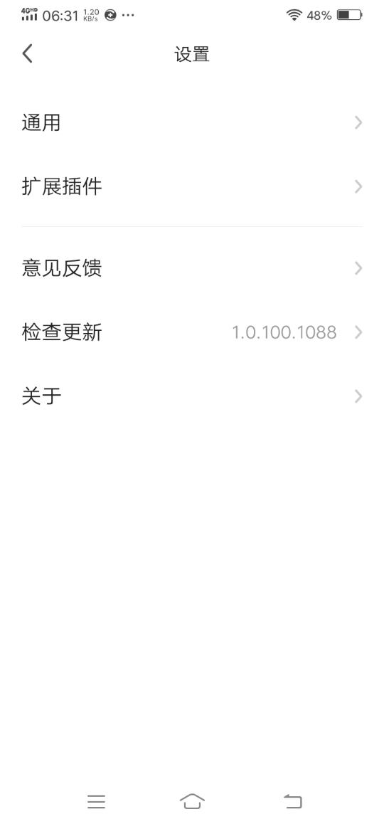 Screenshot_20210608_063117.jpg