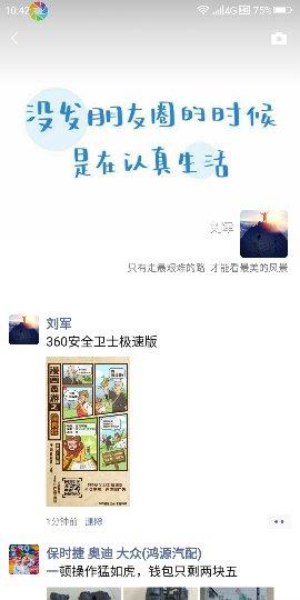 Screenshot_2021-09-14-10-42-12_compress.png