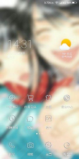 Screenshot_2018-07-27-14-31-37_compress.png