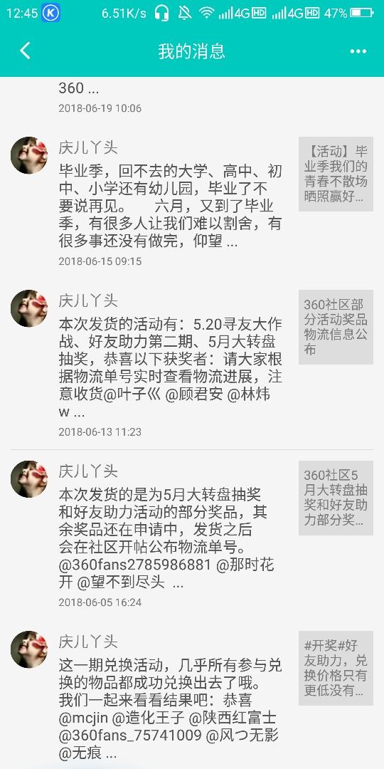 Screenshot_2021-02-11-12-45-19.jpg