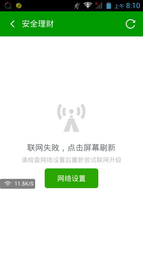 Screenshot_2010-01-01-08-10-52.png