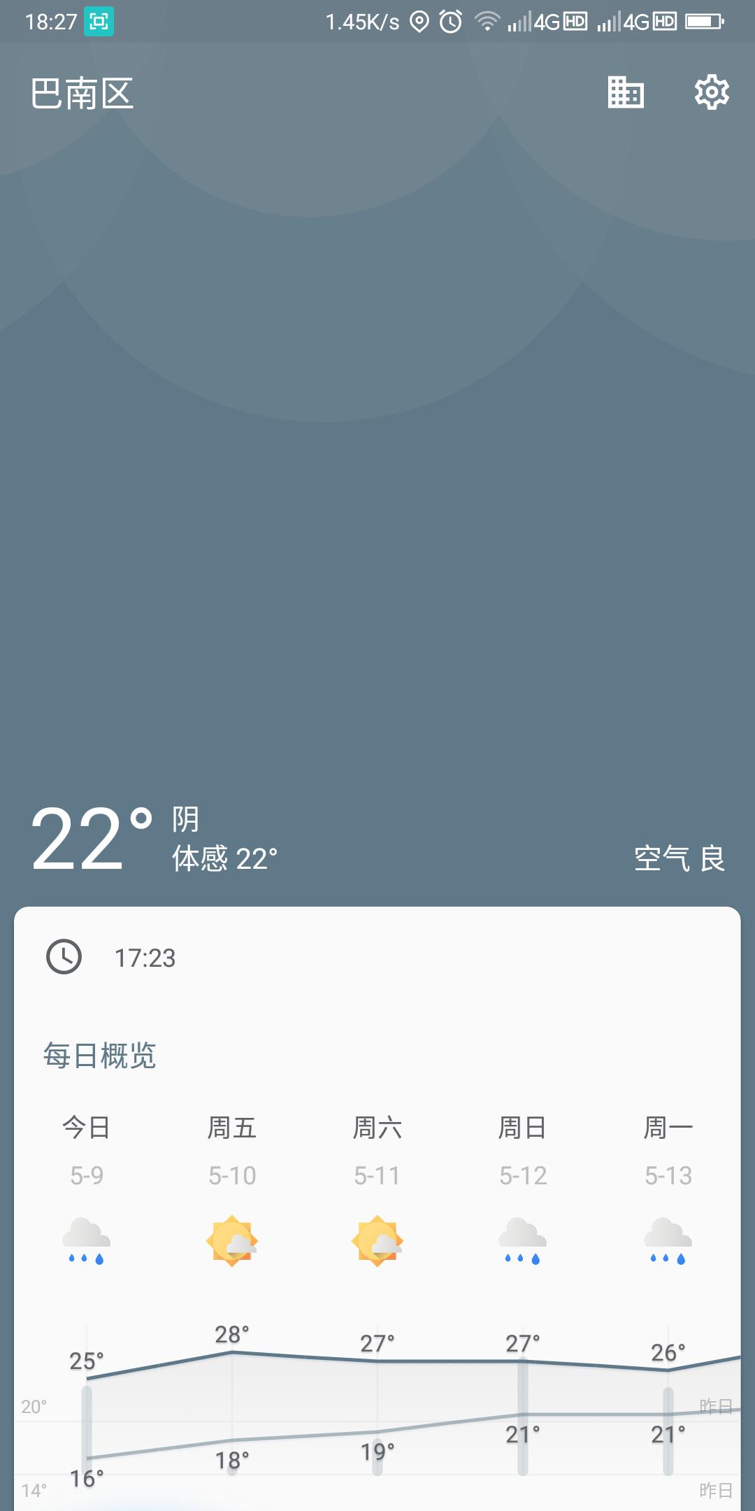 Screenshot_2019-05-09-18-28-01.png