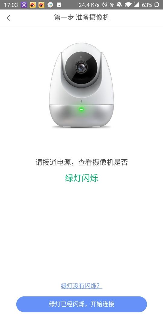 Screenshot_20200403-170342.jpg