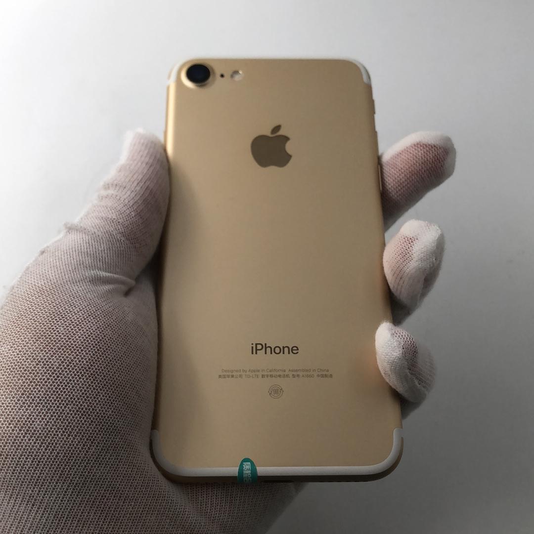 苹果【iPhone 7】全网通 金色 128G 国行 95新
