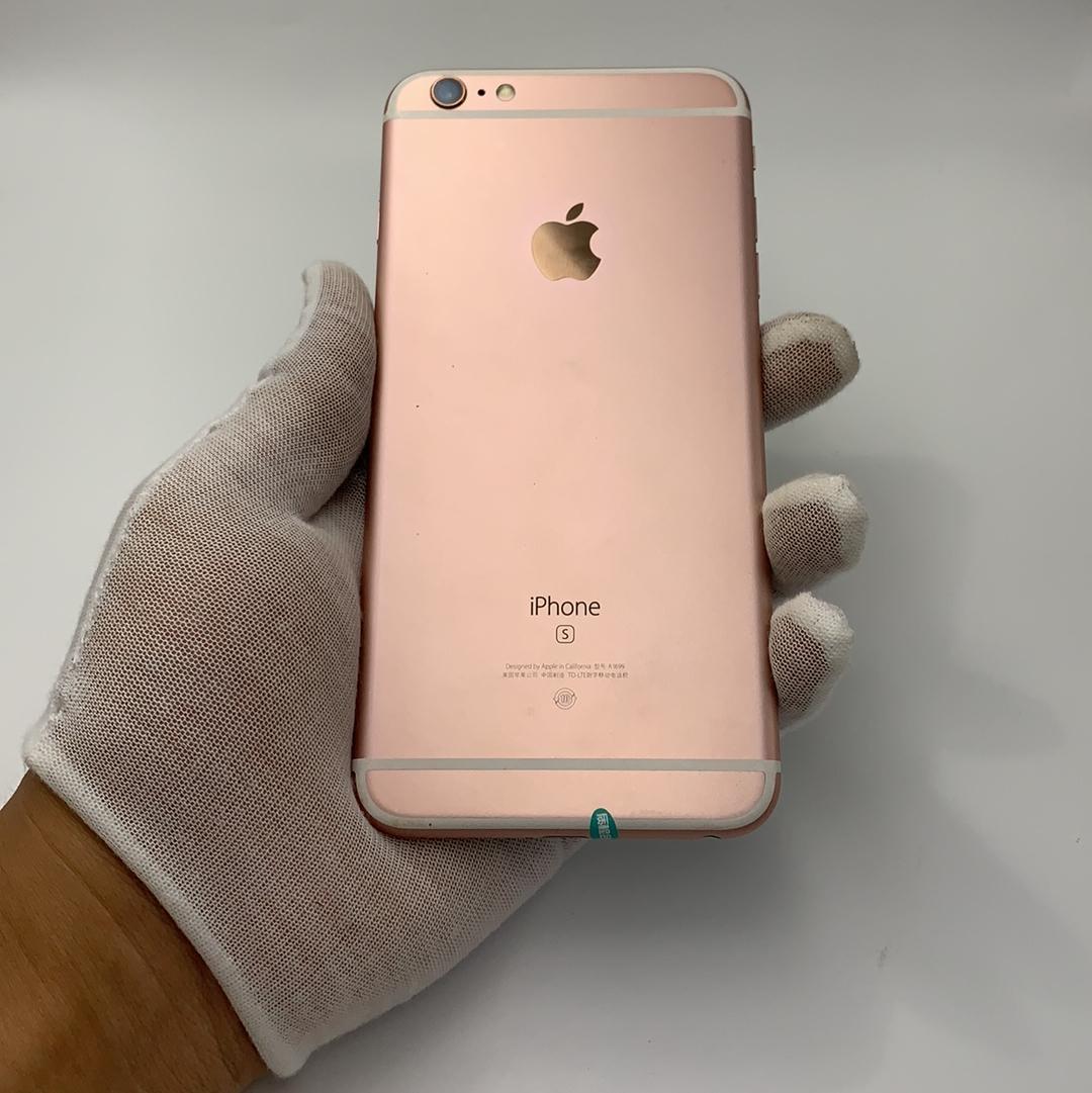 苹果【iPhone 6s Plus】4G全网通 玫瑰金 32G 国行 95新