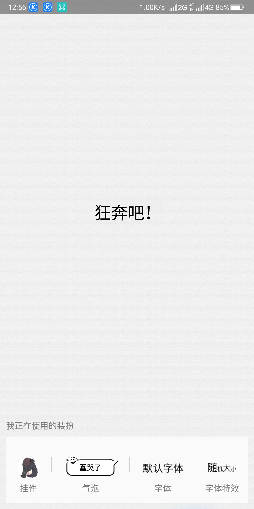 Screenshot_2018-06-19-12-56-51.png
