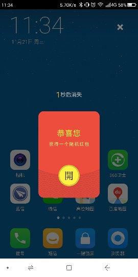 Screenshot_2018-11-21-11-34-57_compress.png