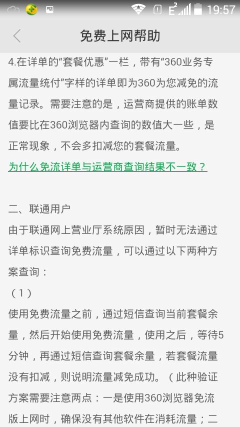Screenshot_2015-11-13-19-57-59.png