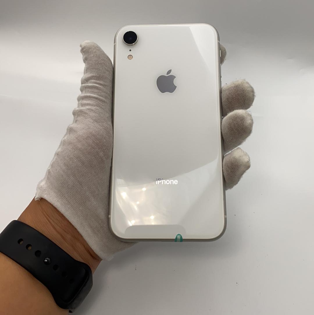 苹果【iPhone XR】4G全网通 白色 128G 国行 9成新