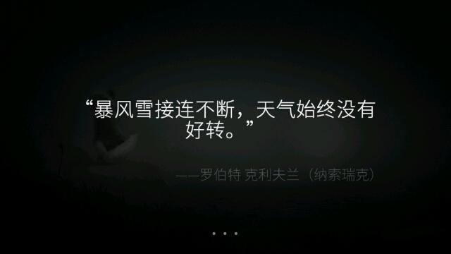 Screenshot_2016-12-26-00-19-43.png