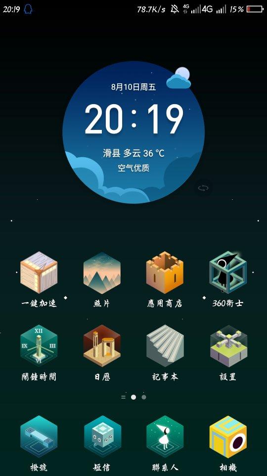 Screenshot_2018-08-10-20-20-00_compress.png