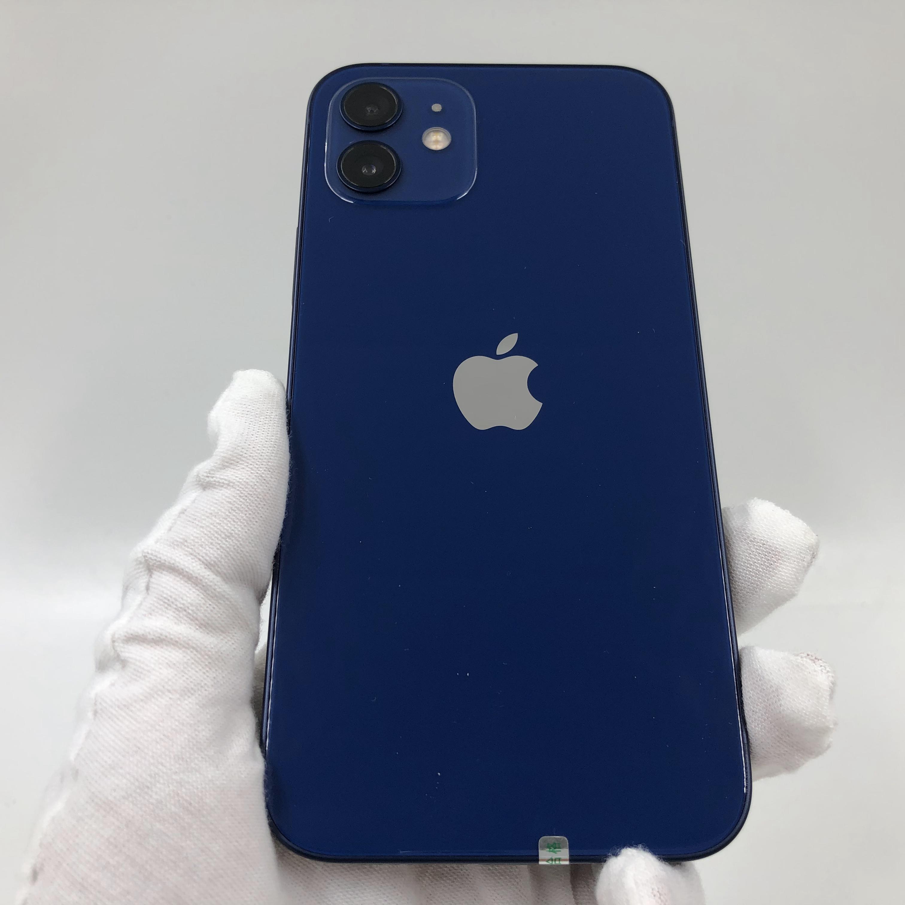 苹果【iPhone 12】5G全网通 蓝色 256G 国行 8成新 真机实拍
