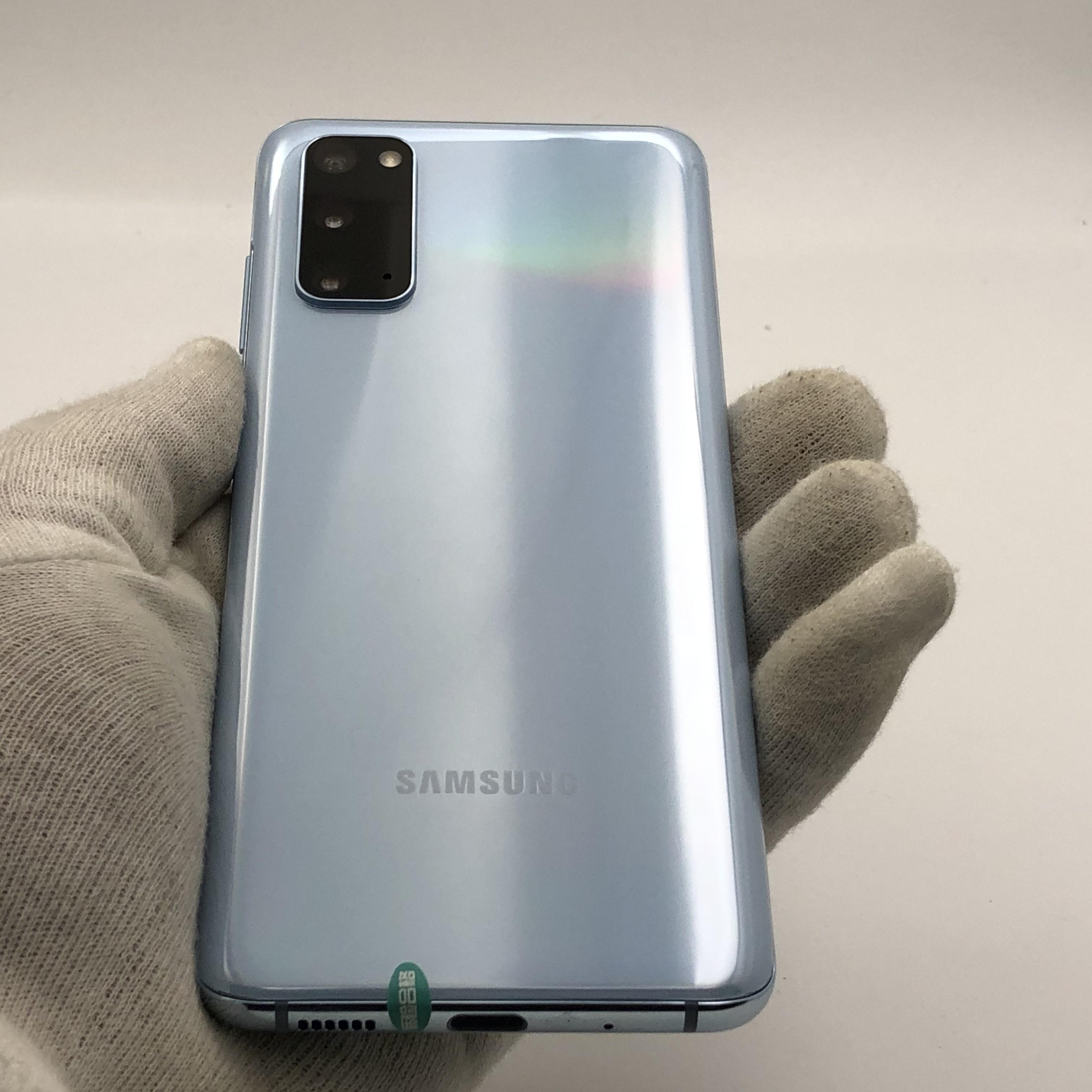 三星【Galaxy S20 5G】5G全网通 浮氧蓝 12G/128G 国行 95新