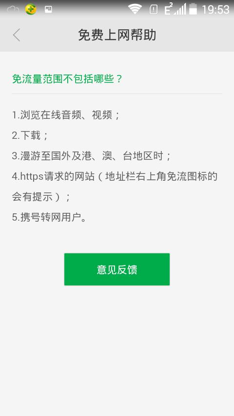 Screenshot_2015-11-13-19-53-53.png