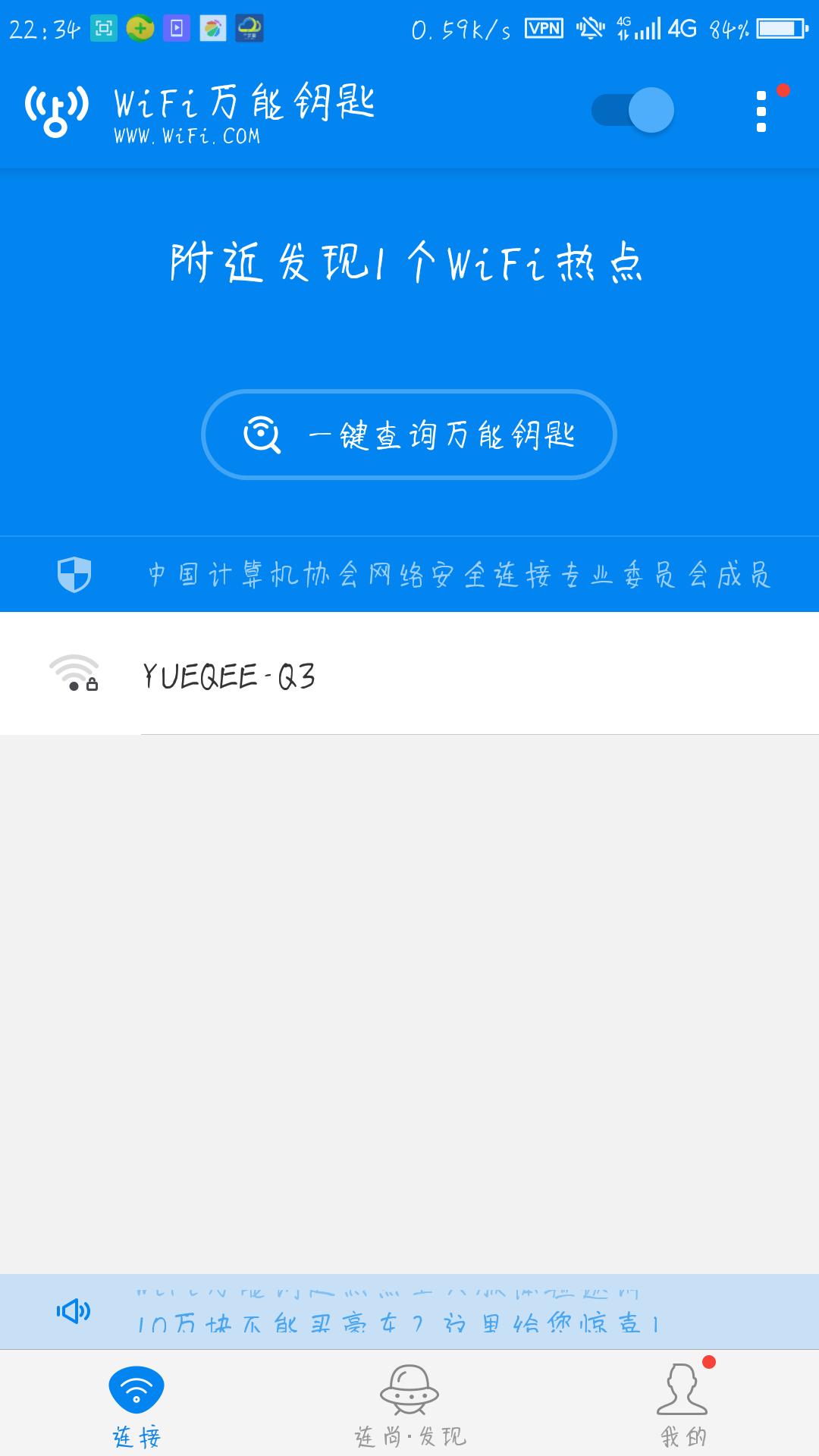 Screenshot_2016-10-23-22-34-34.png