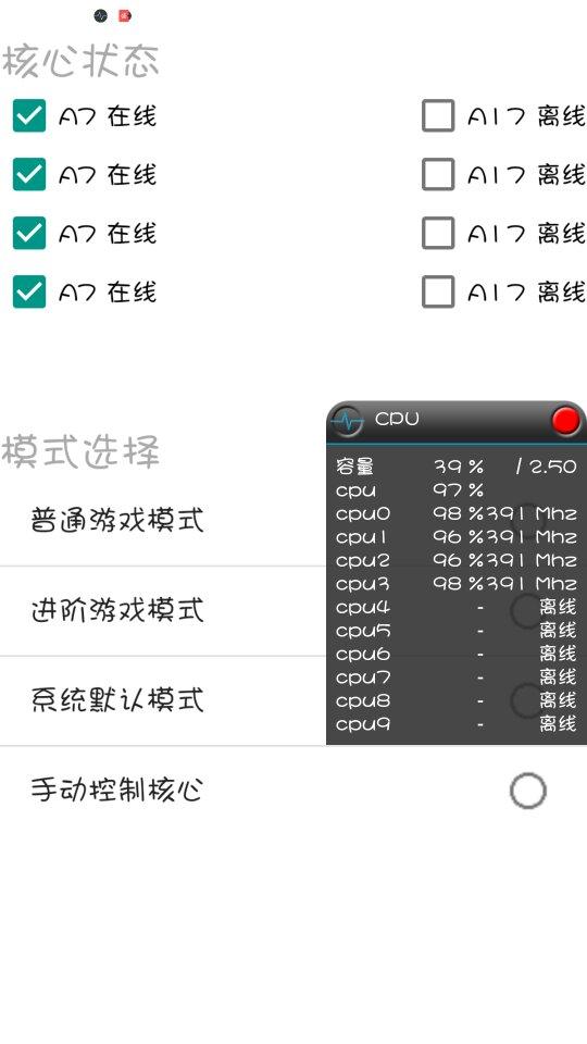 Screenshot_2017-04-05-20-28-17-869_com.mx4_fullpower_compress.png