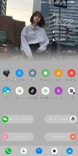 Screenshot_2018-12-11-18-22-05_compress.png