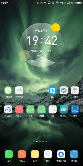 Screenshot_2018-09-02-19-42-50_compress.png