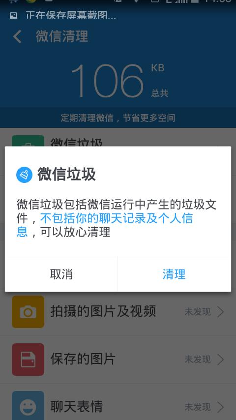 Screenshot_2015-11-04-14-53-57.png